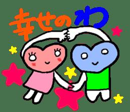 Heart in Love sticker #1363869