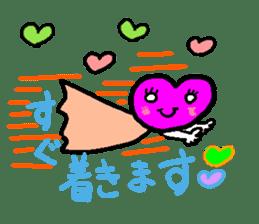 Heart in Love sticker #1363873