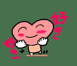 Heart in Love sticker #1363876