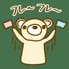 Bear Puppets sticker #1363966