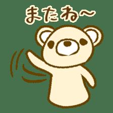Bear Puppets sticker #1363969
