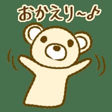 Bear Puppets sticker #1363974
