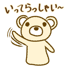 Bear Puppets sticker #1363975