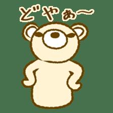 Bear Puppets sticker #1363981