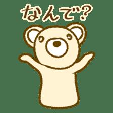 Bear Puppets sticker #1363982