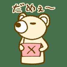 Bear Puppets sticker #1363984