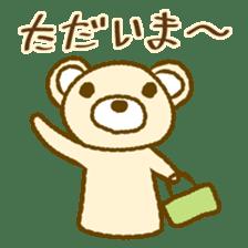 Bear Puppets sticker #1363987