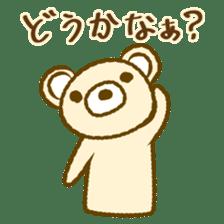 Bear Puppets sticker #1363991