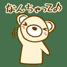 Bear Puppets sticker #1363993