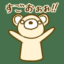 Bear Puppets sticker #1363994