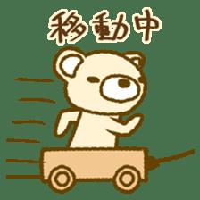 Bear Puppets sticker #1363998