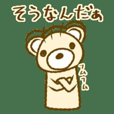 Bear Puppets sticker #1363999