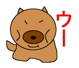 Sticker of a pretty fat dog sticker #1365845