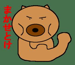 Sticker of a pretty fat dog sticker #1365847