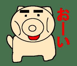 Sticker of a pretty fat dog sticker #1365868