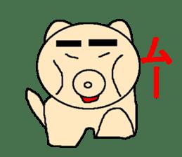 Sticker of a pretty fat dog sticker #1365869