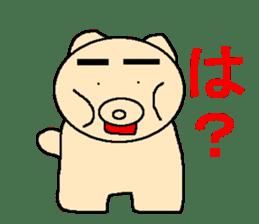 Sticker of a pretty fat dog sticker #1365870