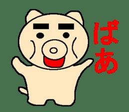 Sticker of a pretty fat dog sticker #1365874