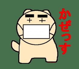 Sticker of a pretty fat dog sticker #1365876