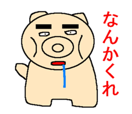Sticker of a pretty fat dog sticker #1365879