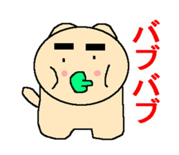 Sticker of a pretty fat dog sticker #1365880