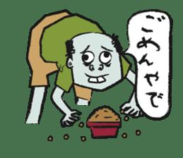 Mr.zombie sticker #1365922