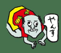 Mr.zombie sticker #1365927