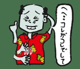 Mr.zombie sticker #1365928