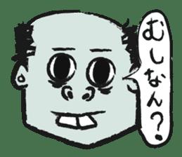 Mr.zombie sticker #1365936