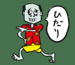 Mr.zombie sticker #1365946
