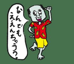 Mr.zombie sticker #1365948