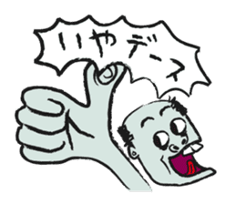 Mr.zombie sticker #1365952