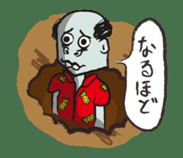Mr.zombie sticker #1365953