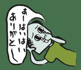 Mr.zombie sticker #1365954