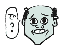 Mr.zombie sticker #1365957
