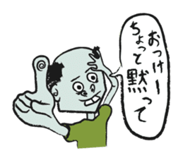 Mr.zombie sticker #1365958