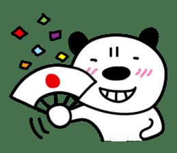 Mikenshiwao sticker #1366163