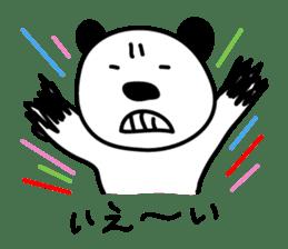 Mikenshiwao sticker #1366173