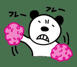 Mikenshiwao sticker #1366174