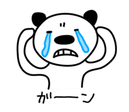 Mikenshiwao sticker #1366178