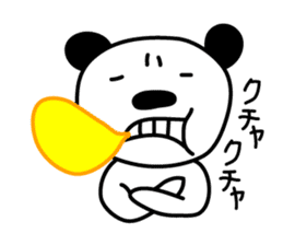 Mikenshiwao sticker #1366186