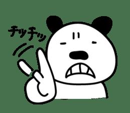 Mikenshiwao sticker #1366188