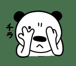 Mikenshiwao sticker #1366194
