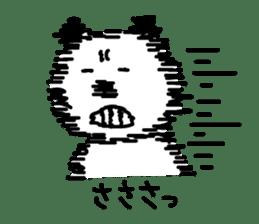 Mikenshiwao sticker #1366195