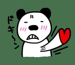 Mikenshiwao sticker #1366198