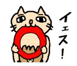 My name is MIKO sticker #1367090