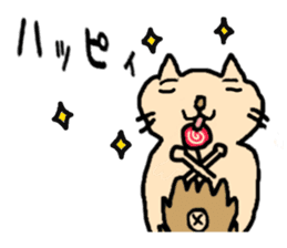 My name is MIKO sticker #1367102
