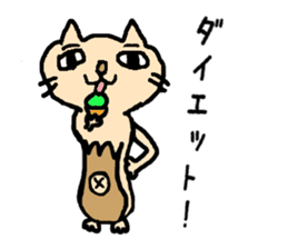 My name is MIKO sticker #1367105