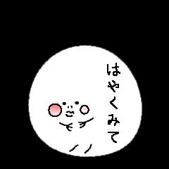 haraguro-maru