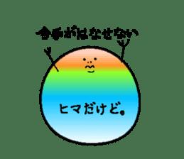 haraguro-maru sticker #1367203